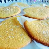 Tortas de Alcázar